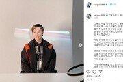 """박세리 코로나19 치료 끝…""""평범한 일상이 소중"""""""