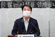 """안철수 """"與 전두환 보도지침 떠올라"""" 김남국 """"깡통 정치인"""""""