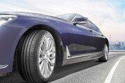 60년 기술 집약 사계절용 타이어 출시