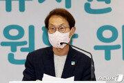 """공수처 '1호 사건'은 조희연 특채 의혹…조희연 """"혐의 없음 소명하겠다"""""""