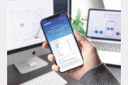우수 투자전략 공유… 가상자산 소셜 트레이딩 플랫폼 '코인서프' 론칭