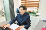 부동산-조경산업 등 실물 비즈니스 기반 프로젝트