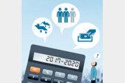 [단독]'비정규직 0' 선언 4년… 비정규직 95만명 늘고 정규직 24만 줄어