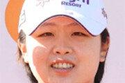 [스포츠 단신]곽보미, 데뷔 86대회 만에 KLPGA 첫 정상