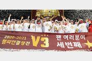 이변 꿈꿨던 3위 KGC, 이변 없는 '10전승 우승'
