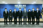 LH, 국민 눈높이에 맞는 변화를 위해 'LH 혁신위원회' 출범