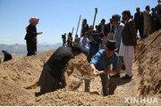 미군 철수한 아프간서 연이어 폭탄 테러…이번엔 버스 노려