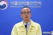 모더나 백신, 검증자문단 평가 통과…13일 중앙약심 2차 자문