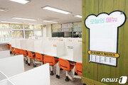 서울 학생 56만명, 원격수업 듣는 날 '편의점 도시락' 먹는다