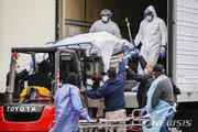 美뉴욕, 코로나 희생자 시신 수백구 1년 넘게 냉동트럭에 보관