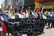 미얀마 시인, 장기 제거된 채 주검으로 돌아와