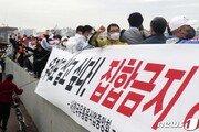 """""""집합금지 풀어라""""…유흥주점 업주들 '청와대行 도보 시위'"""