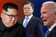 """""""美 '대북정책 설명하겠다' 北에 접촉 제의…北 '잘 접수했다' 반응"""""""