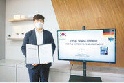 [헬스캡슐]당뇨병학회, 새 진료지침 발간 최신 연구 반영-소책자도 제작 外