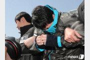 '청담동 주식부자' 이희진 부모 살해 김다운, 11일 항소심