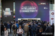 삼성전자, 'MWC 2021' 온라인 전시만…국내 IT기업들 다수 불참할듯