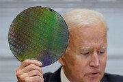 美, 반도체 회의에 또 삼성전자 호출…투자압박 이어질 듯