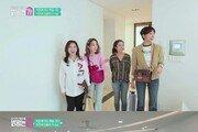 박은혜, 호텔 방불케 하는 모던 하우스 공개…한영도 감탄