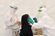서울 학교 순회PCR 검사서 첫 확진자 발생…노원구 초등생