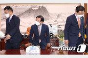 시한 넘긴 '임·박·노'…文 연설에 더 꼬인 청문 정국