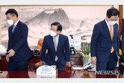 윤호중·김기현 회동, '총리 인준' 이견만 확인…오후 재논의