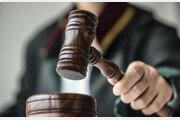승진 시험 떨어져 우울증 앓다 모친 살해한 40대 징역 15년 확정