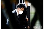 기소도 못하는 '공수처 1호 사건'…결국 검찰이 재수사?