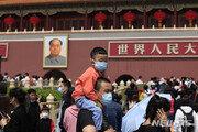 중국 인구 14억1178만 명, 인구 증가율 '0'에 가까워