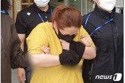 9살 의붓아들 가방에 가두고 살해한 계모 징역 25년 확정