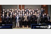 [단독]친문 모임 '민주주의 4.0', 대선 경선 앞두고 1박 2일 워크숍