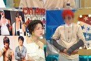 """KCM """"과거 15억 거액 화보 제안받아…배꼽만 아니었으면 찍었다"""""""