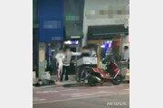 '한밤 중에 퍽! 사람 쓰러졌는데 낄낄'…동영상에 네티즌 공분