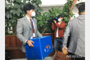 경찰, 노인복지과 등 대전시청 4곳 압수수색…주거지도