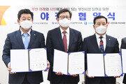 취임 1개월 맞아 '광폭행보' 펼치는 박형준 부산시장