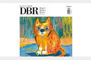 [DBR]기업, 탄소배출권 거래제 주목해야 外