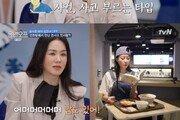 오연서, '온앤오프'서 집순이 일상 공개…애니 덕후의 '찐행복♥'