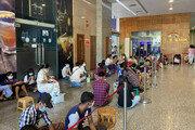 미얀마 은행들 현금 바닥… 돈 찾으려 장사진