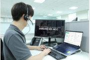 AI가 고객상담 지원하는 삼성SDS의 솔루션 AICC