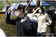 [날씨] '서울 28도' 낮 초여름…수도권 등 곳곳 25도 넘어