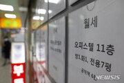 """서울 월세 비중 전세 추월…""""내년 중순까지 불안"""""""