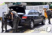 軍 부동산투기 조사 '가족 제외' 마무리…'반쪽 조사' 논란