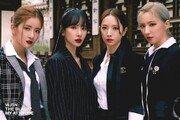 우주소녀 더 블랙, 12일 싱글 '마이 애티튜드' 발매…유닛 데뷔