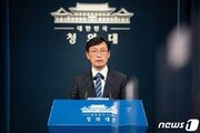 """靑정책실장 """"한미 백신 파트너십, 정상회담서 논의"""""""