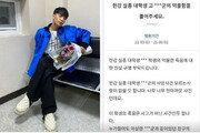 """쌈디, 고 손정민씨 청원 독려…""""억울함 풀어주세요"""""""