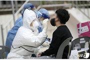 """백신 접종 후 5인금지 해제?…정부 """"면역 형성, 감염자 관리 등 봐야"""""""