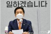 """김기현 """"백신 맞으러 외국 원정 가는 사람도…나라가 한심"""""""