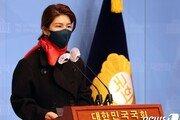 """국민의힘 """"이성윤 기소 승인, 당연…더 비참해지기 전에 사퇴하라"""""""