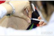 광주서 화이자 백신 접종 80대 '아나필락시스' 증상후 사망