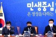 與, 재보선 패배 원인 보고서…'조국·부동산·LH' 지적