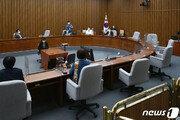 與 소집한 '김부겸 인청특위' 野 불참으로 무산